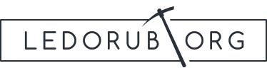 Ledorub.org